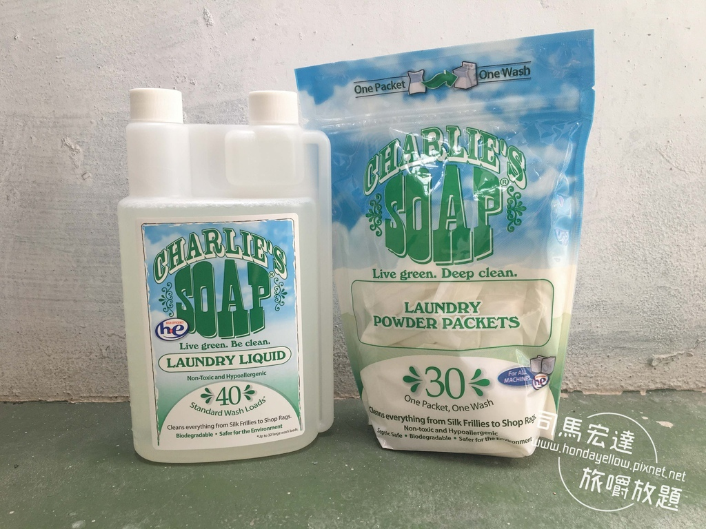 查理肥皂-輕鬆分解髒污-無香料洗衣精-肥皂-2.jpg