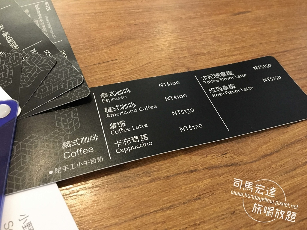 宜蘭傳藝中心美食-老爺行旅-小野台咖啡-5.jpg