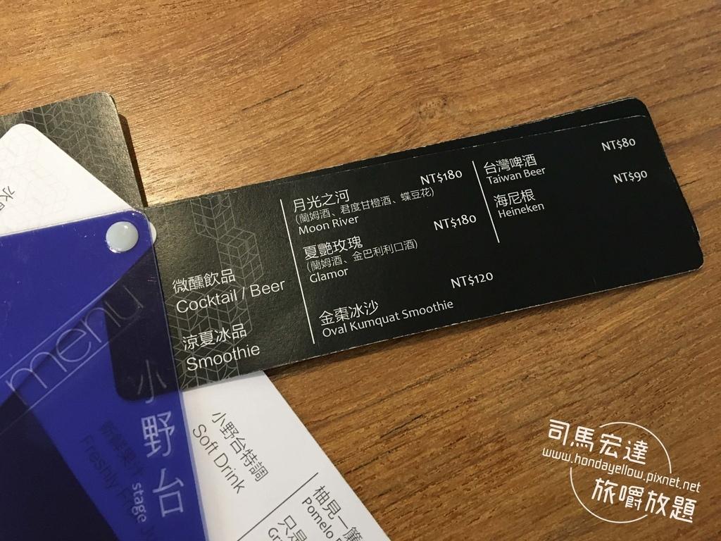 宜蘭傳藝中心美食-老爺行旅-小野台咖啡-8.jpg