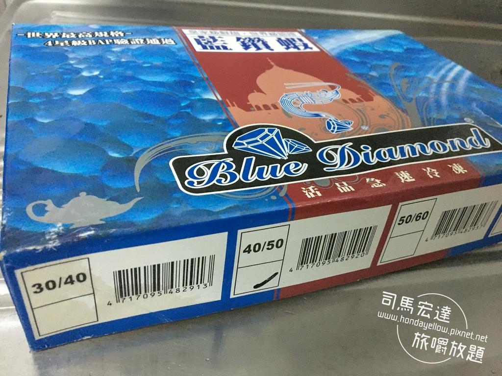元家藍鑽蝦-鹽烤七味藍鑽蝦-2.jpg