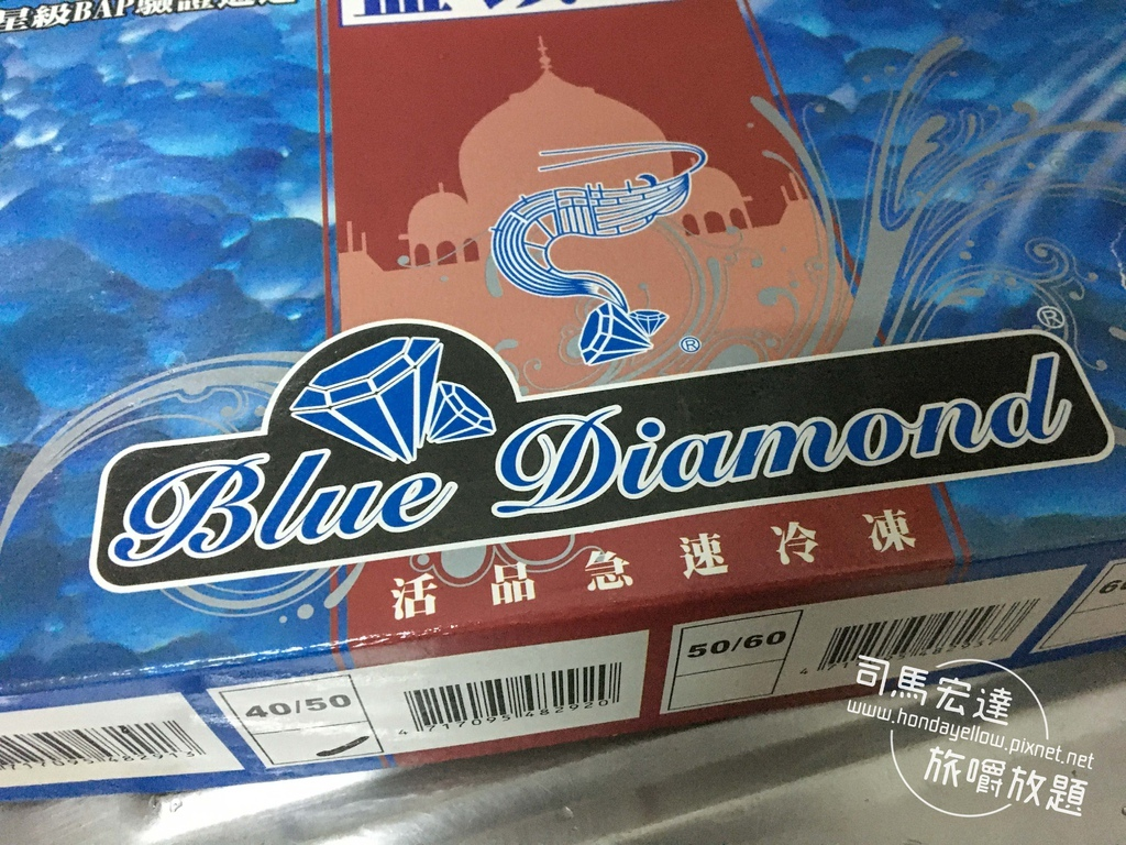 元家藍鑽蝦-鹽烤七味藍鑽蝦-8.jpg