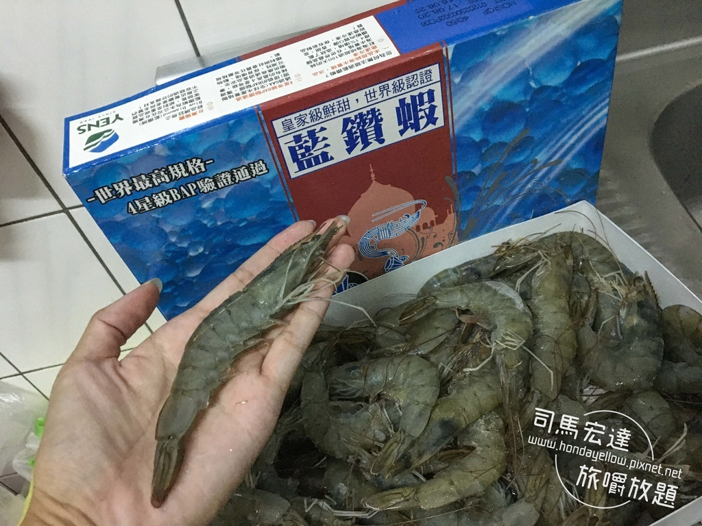 元家藍鑽蝦-鹽烤七味藍鑽蝦-11.jpg