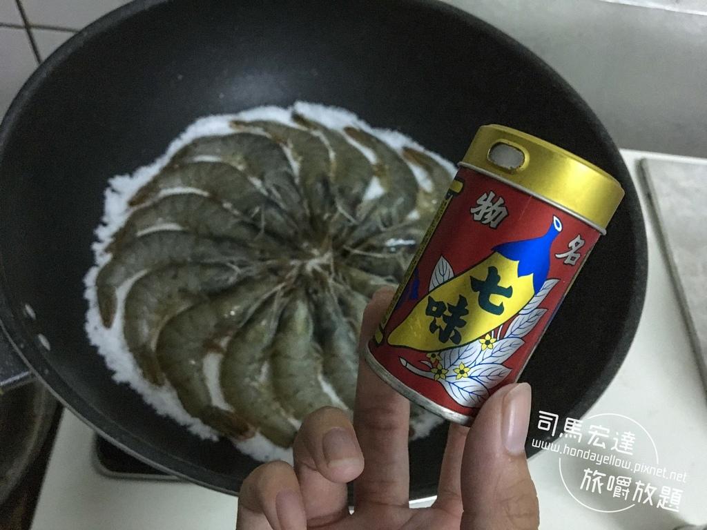 元家藍鑽蝦-鹽烤七味藍鑽蝦-18.jpg