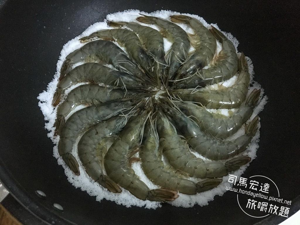 元家藍鑽蝦-鹽烤七味藍鑽蝦-17.jpg