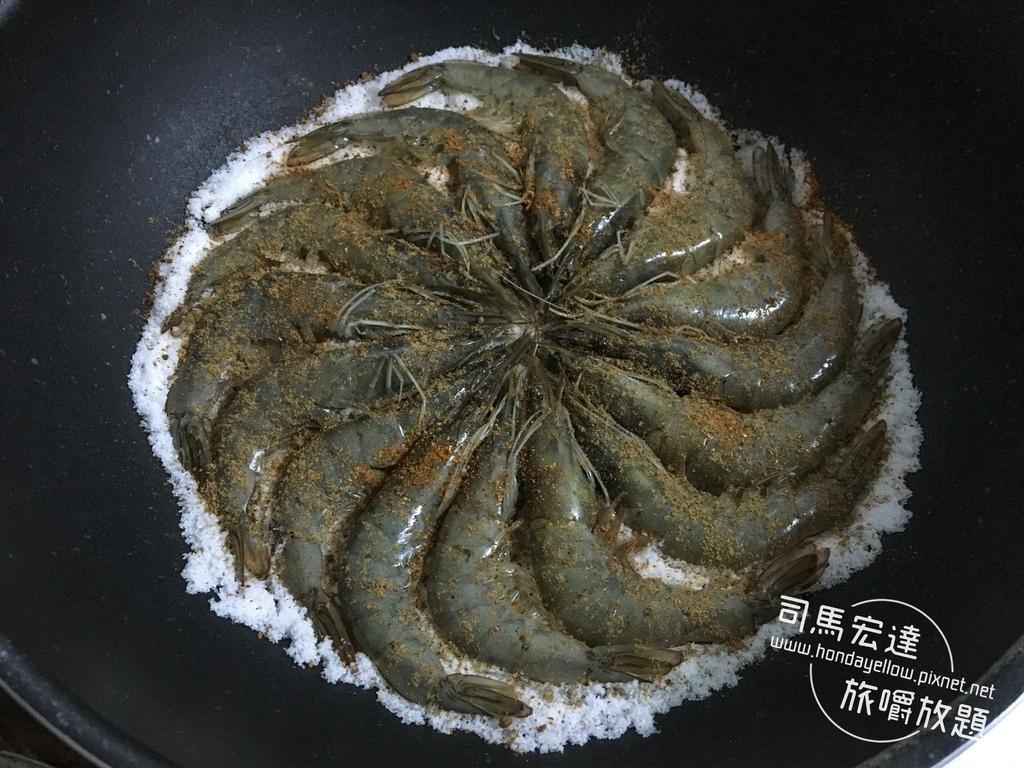 元家藍鑽蝦-鹽烤七味藍鑽蝦-21.jpg