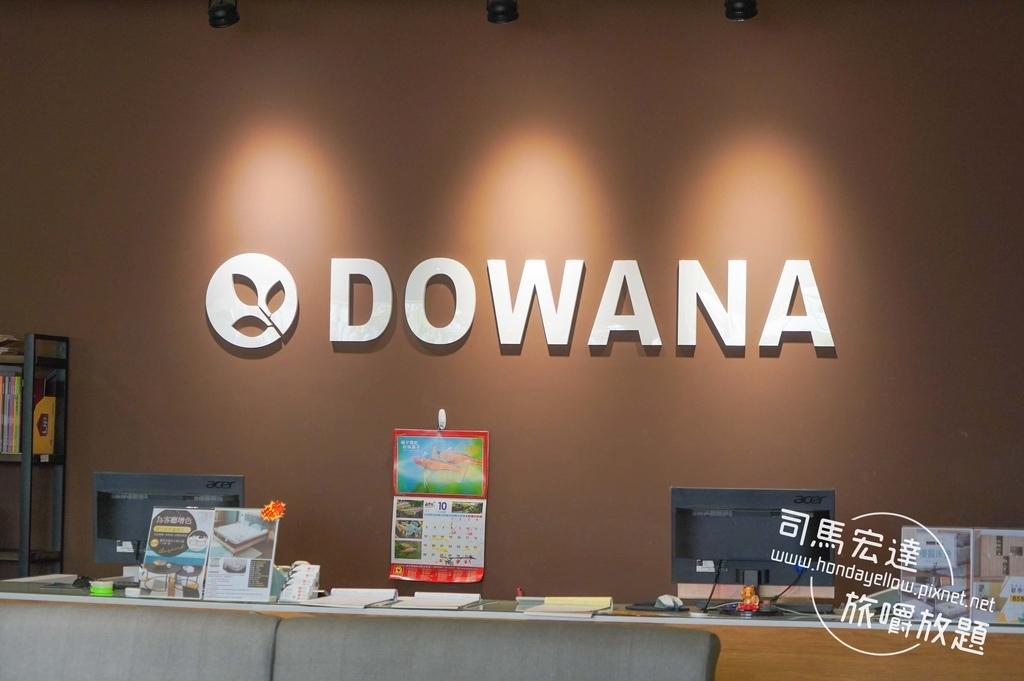 DOWANA-台中多瓦娜家居-48.jpg