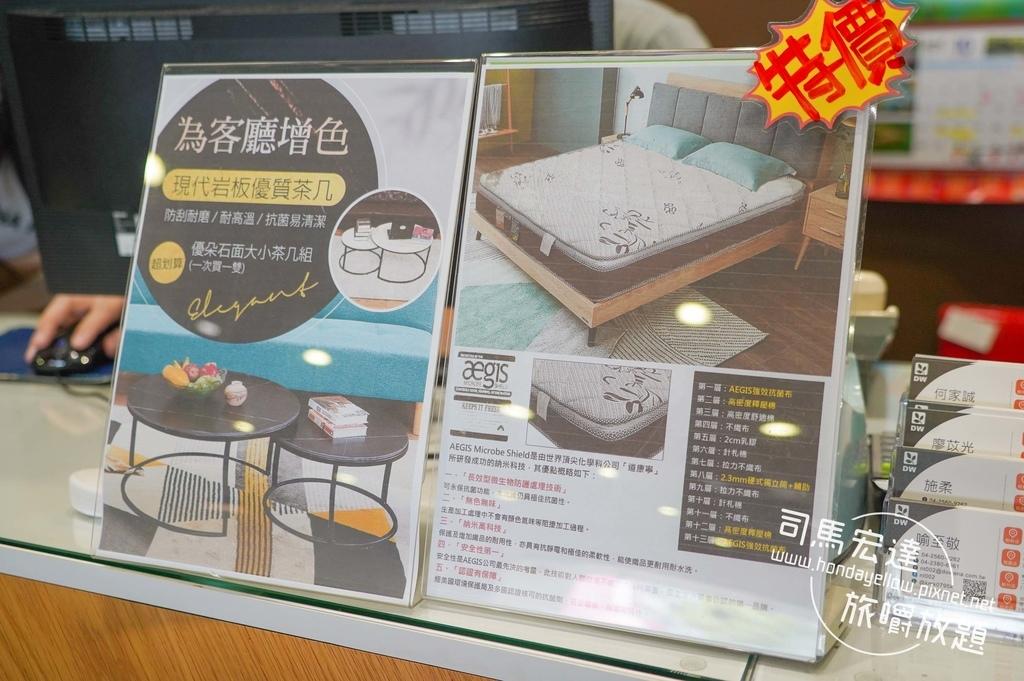 DOWANA-台中多瓦娜家居-52.jpg