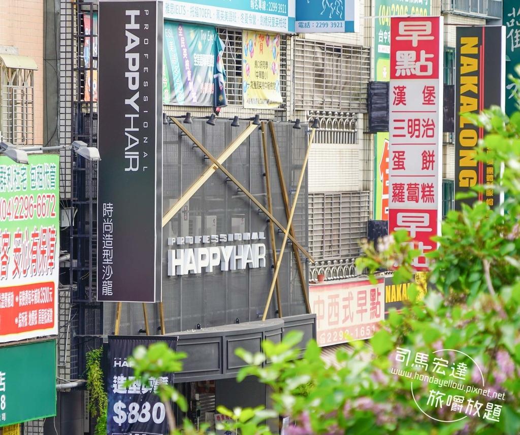 HAPPY HAIR 台中漢口店-冷燙韓系卷髮-1.jpg