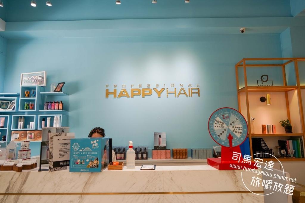 HAPPY HAIR 台中漢口店-冷燙韓系卷髮-5.jpg