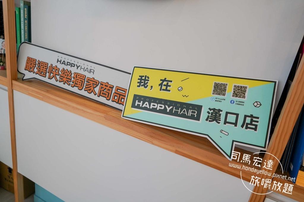 HAPPY HAIR 台中漢口店-冷燙韓系卷髮-11.jpg