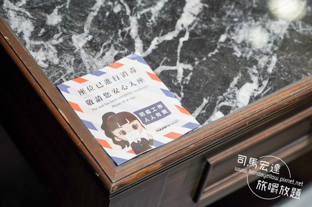 HAPPY HAIR 台中漢口店-冷燙韓系卷髮-18.jpg