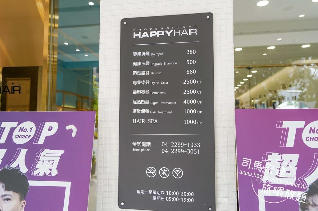 HAPPY HAIR 台中漢口店-冷燙韓系卷髮-27.jpg