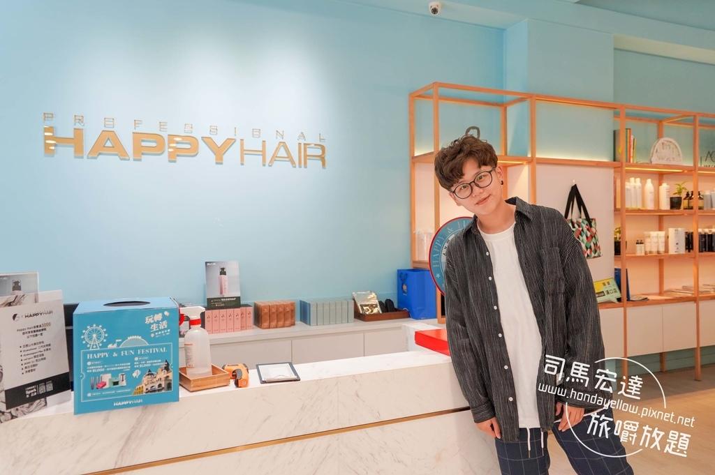 HAPPY HAIR 台中漢口店-冷燙韓系卷髮-25.jpg