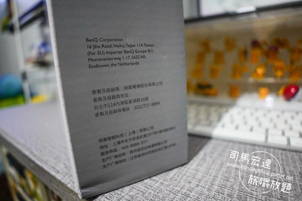 BenQWiT螢幕閱讀護眼智慧檯燈-推薦-3.jpg