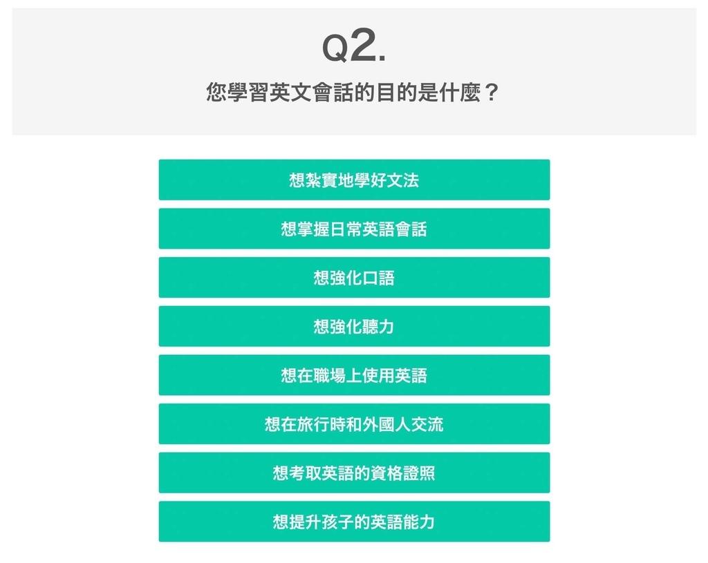 NATIVECAMP-線上英語課程-15.jpg