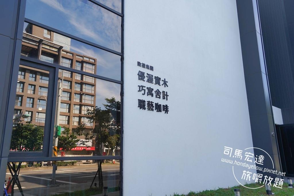UWOOD優渥實木家具-林口文北咖啡店-2.jpg