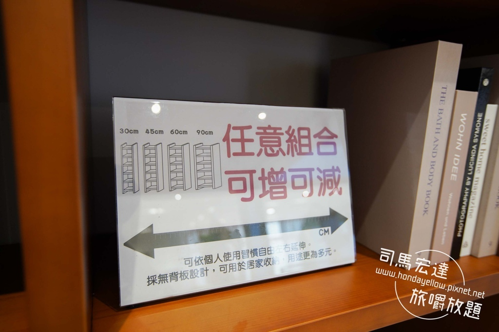 UWOOD優渥實木家具-林口文北咖啡店-76.jpg