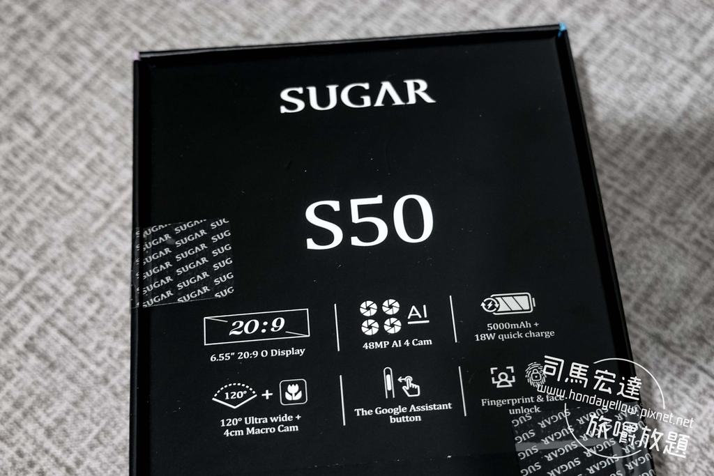 sugar糖果手機-s50-開箱-中階大螢幕手機-四鏡頭-2