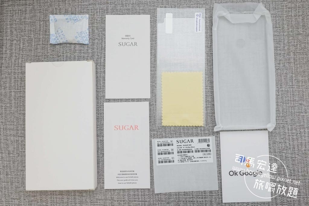 sugar糖果手機-s50-開箱-中階大螢幕手機-四鏡頭-6