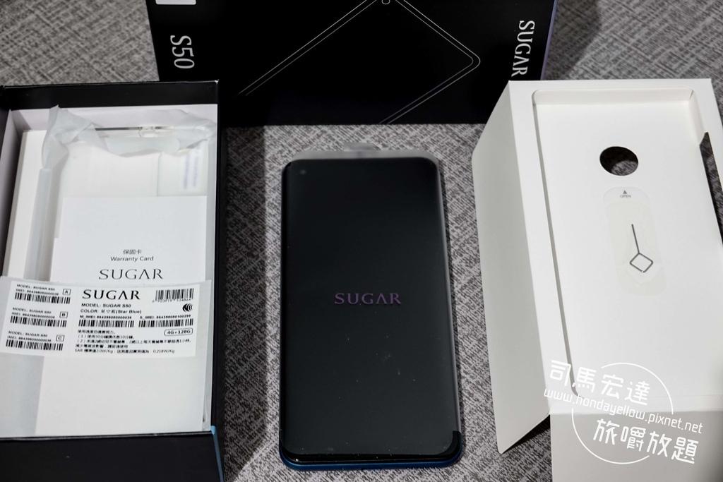 sugar糖果手機-s50-開箱-中階大螢幕手機-四鏡頭-5