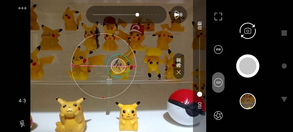 sugar-s50-開箱-中階大螢幕手機-四鏡頭-32.jpg