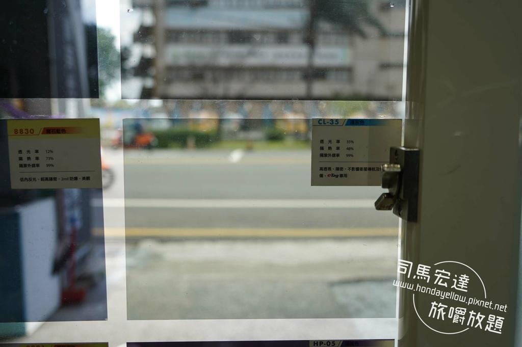 桃園汽車隔熱紙推薦-昶虹汽車建築隔熱紙-10.jpg