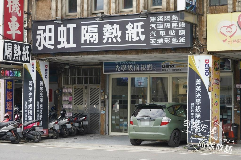 桃園汽車隔熱紙推薦-昶虹汽車建築隔熱紙-85.jpg