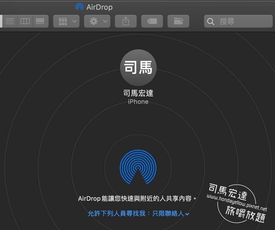 從iphone傳airdrop到mac失敗解決方法-1.jpg