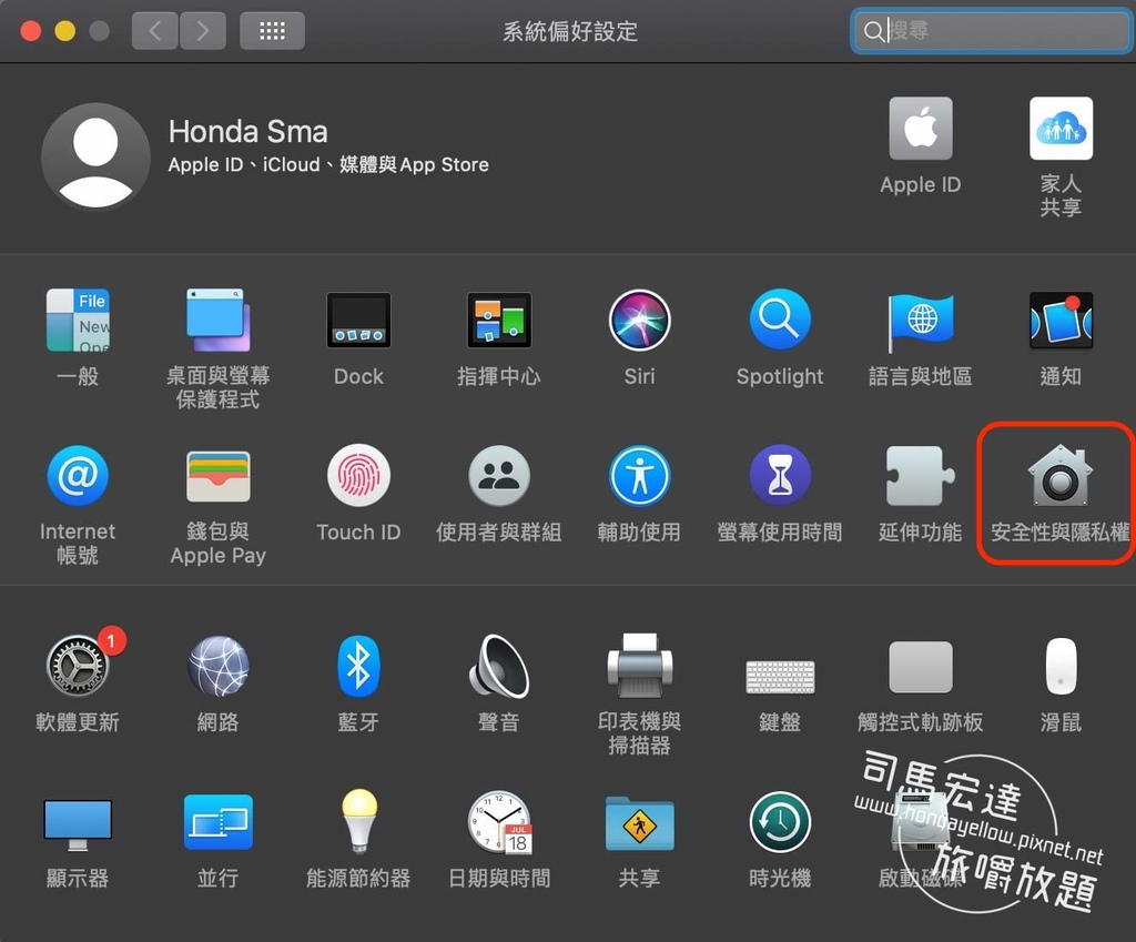 從iphone傳airdrop到mac失敗解決方法-2.jpg