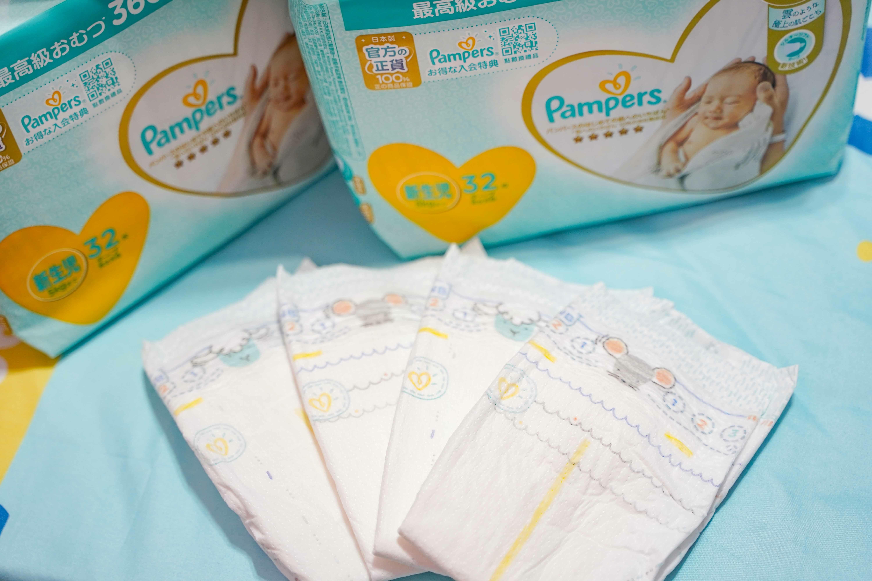 Pampers幫寶適一級幫紙尿褲