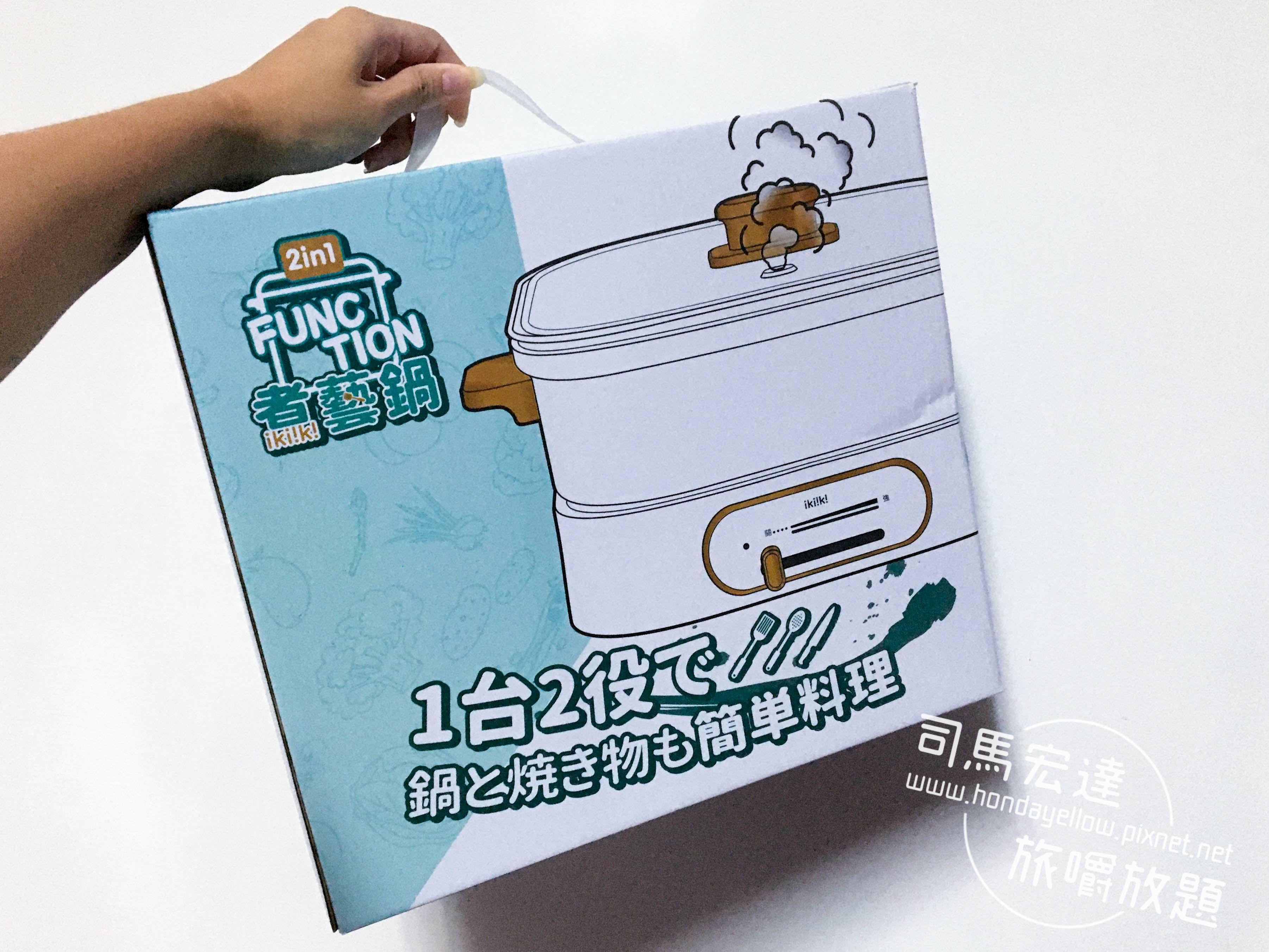 伊崎ikiiki-2in1方型3公升煮藝鍋-開箱-41.jpg