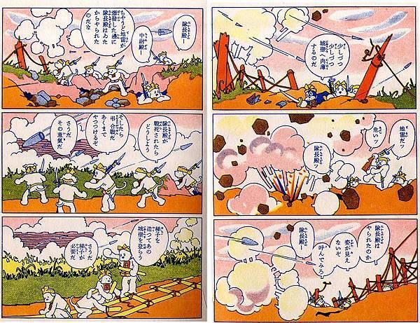 4257666337_1819f6870e_z田河水泡.jpg