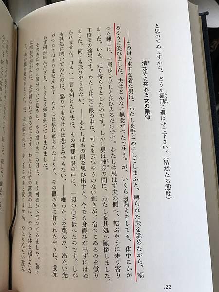 竹籔中01.JPG