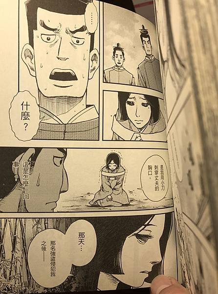 羅生門03.JPG