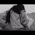 羅生門01-8.PNG