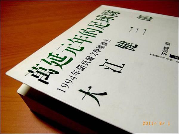 2011-06-01 23 48 33.jpg