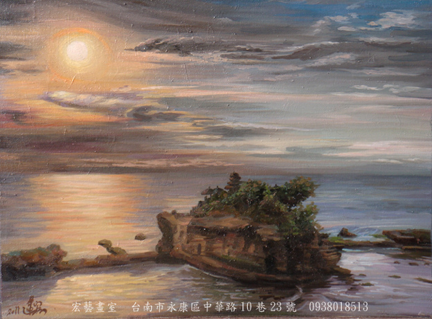 峇里島 海神廟.jpg