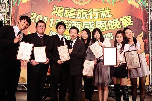 20110209鴻禧春酒_0534.JPG