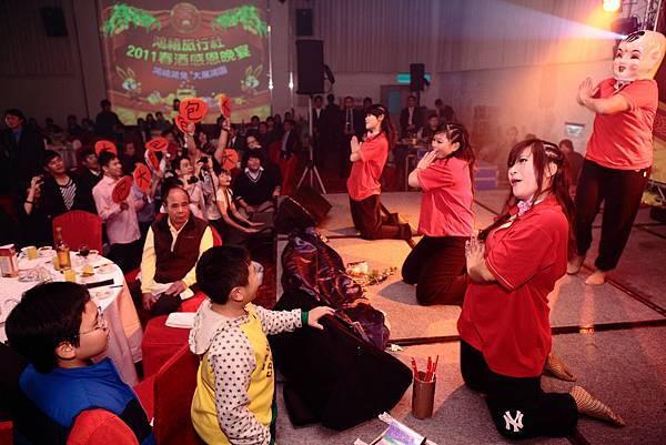 20110209鴻禧春酒_1194.JPG