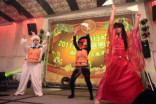 20110209鴻禧春酒_0341.JPG