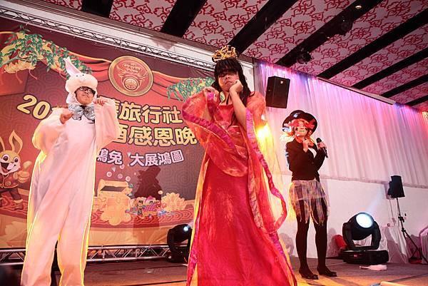 20110209鴻禧春酒_0083.JPG