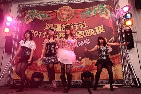 20110209鴻禧春酒_0252.JPG