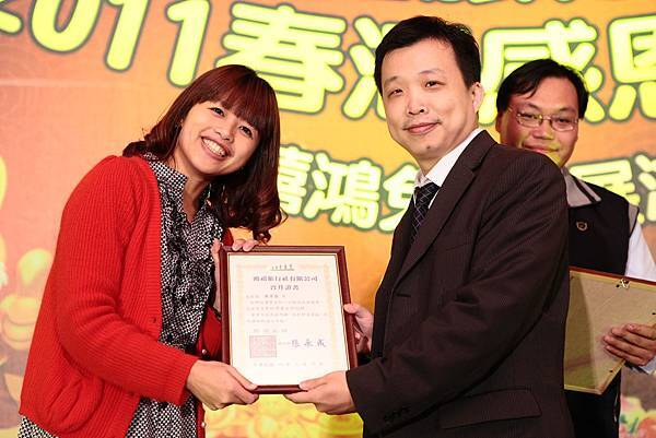 20110209鴻禧春酒_0524.JPG