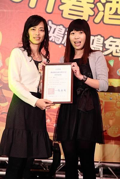 20110209鴻禧春酒_0536.JPG