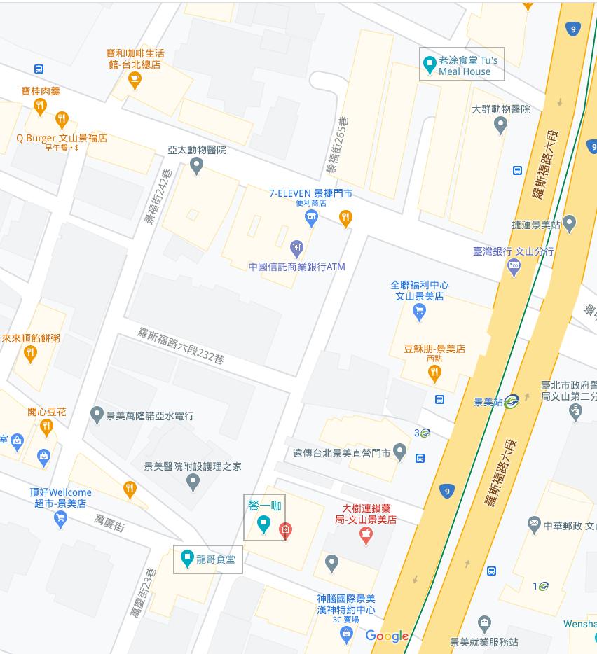景美簡餐地圖