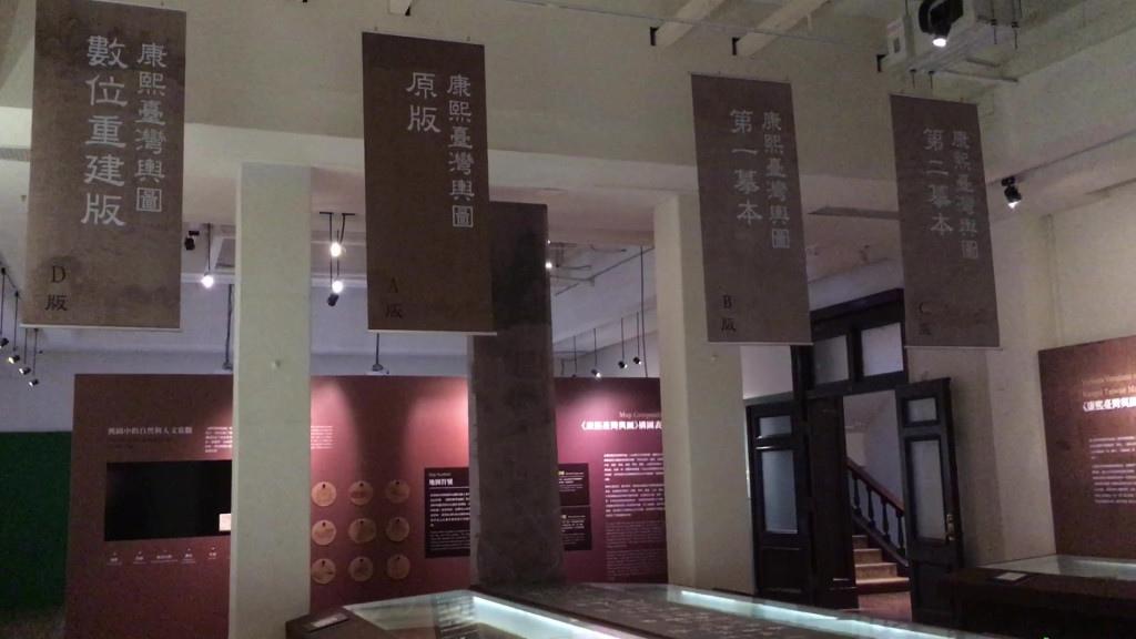 夢幻古圖_國立台灣博物館_拾誠實