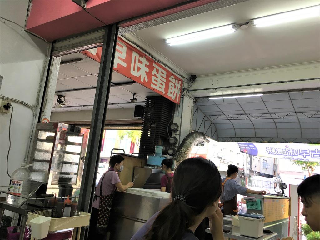 楊記古早味蛋餅_拾誠實