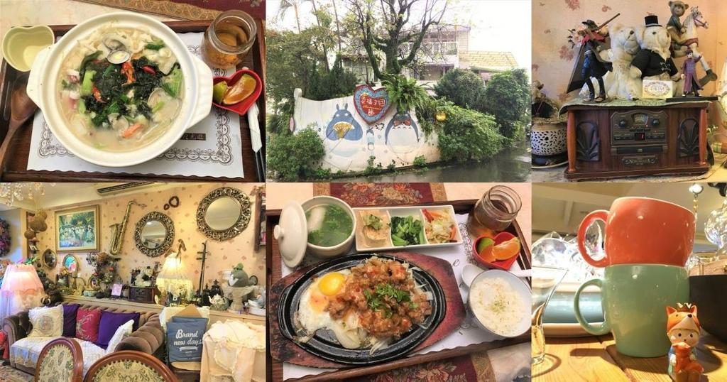 新北三芝美食推薦_幸福王國庭園餐廳_拾誠實
