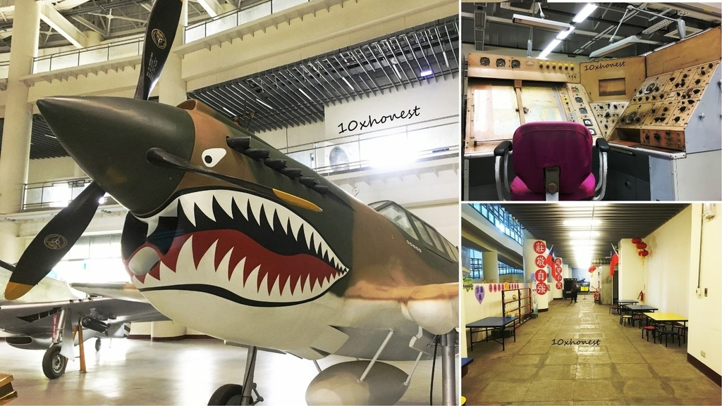 這次,我們讓飛機在博物館裡起飛囉!|讓小男生開心尖叫、讓軍眷流淚懷舊的高雄岡山航空教育展示館