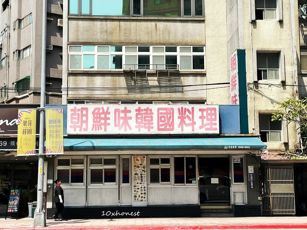 捷運大坪林朝鮮味韓國料理|180元享多樣小菜吃到飽,每月臉書還有免費吃抽獎!4間分店破萬評價超過4.2顆星(平價、雞肉超嫩、CP值太高!)